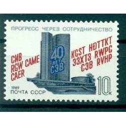USSR 1989 - Y & T n. 5599 - S. E. V.