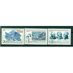 URSS 1989 - Y & T n. 5646/48 - Philexfrance '89