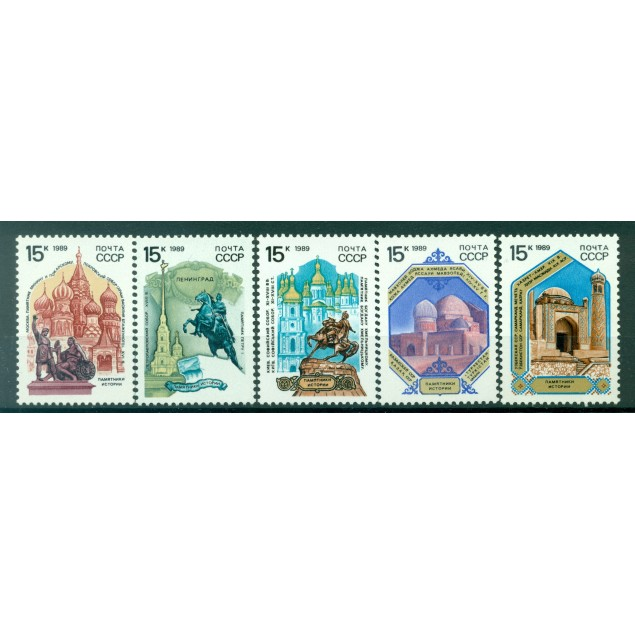 USSR 1989 - Y & T n. 5689/93 - Historical monuments