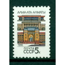 URSS 1990 - Y & T n. 5709 - Série courante