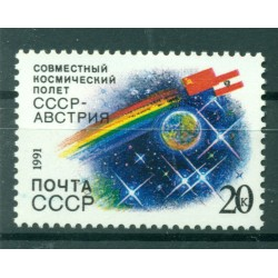 USSR 1991 - Y & T n. 5887 - USSR - Austria space flight