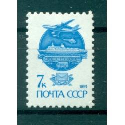 USSR 1991 - Y & T n. 5837a - Definitive