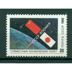 URSS 1990 - Y & T n. 5813 - Coopération spatiale avec le Japon