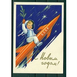 Russie - Carte postale 1961 - Illustrateur  Shubin - Bonne année