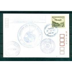 Chili - Chile 1999 -  Base Eduardo Frei