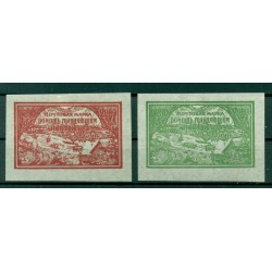 RSFSR 1921 - Y & T n. 153/54a - For the benefit of the hungry of the Volga