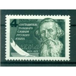 USSR 1976 - Y & T n. 4297 - V. J. Dal