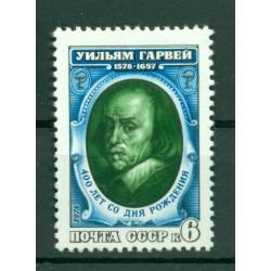 USSR 1978 - Y & T n. 4503 - William Harvey