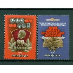 URSS 1978 - Y & T n. 4491/92 - Jeunesses Communistes de l'URSS