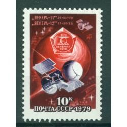 USSR 1979 - Y & T n. 4583 - Venera 11 and 12 space probes