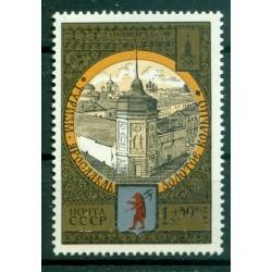 URSS 1978 - Y & T n. 4551 - Jeux olympiques d'été de 1980