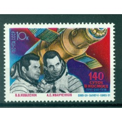 USSR 1978 - Y & T n. 4566 - Space expedition of V. Kovalenko and A. Ivantchenkov