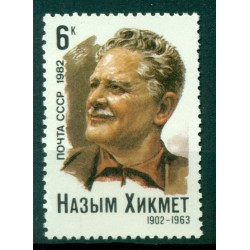 URSS 1982 - Y & T n. 4876 - Nâzim Hikmet