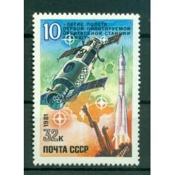 URSS 1981 - Y & T n. 4796 - Stazione spaziale Salyut 1