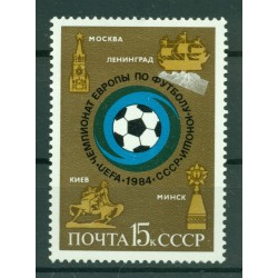 USSR 1984 - Y & T n. 5105 - Juniors European Football Championships