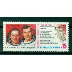 USSR 1984 - Y & T n. 5115 - Salyut 7- Soyuz T9 space flight