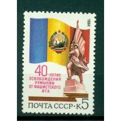 USSR 1984 - Y & T n. 5144 - Liberation of Romania