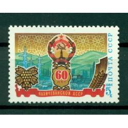 USSR 1984 - Y & T n. 5149 - Nakhchivan Republic