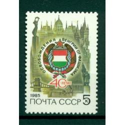 URSS 1985 - Y & T n. 5195 - Libération de la Hongrie