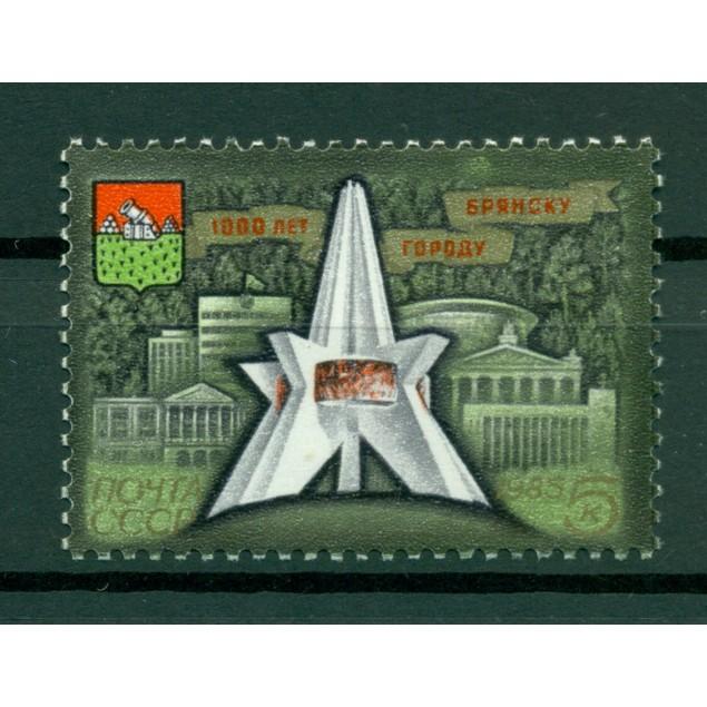 USSR 1985 - Y & T n. 5250 - City of Bryansk