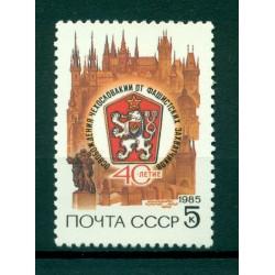 URSS 1985 - Y & T n.5210 - Libération de la  Tchécoslovaquie