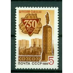 URSS 1986 - Y & T n. 5342 - Ville de Siauliai