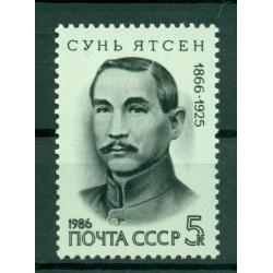 URSS 1986 - Y & T n. 5355 - Sun Yat Sen