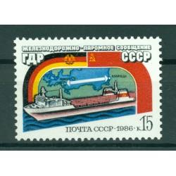 USSR 1986 - Y & T n. 5341 - Line of maritime ferries Klaipeda - Mukran