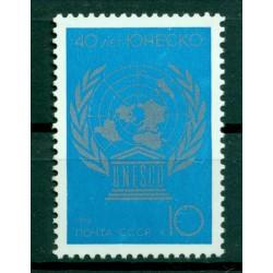 URSS 1986 - Y & T n. 5354 - UNESCO