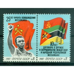 USSR 1987 - Y & T n. 5419/20 - Mozambique