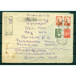 USSR 1958 - Michel n. 1245 II - 1332 I II c - 1335 I II II  - Registered letter