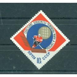 USSR 1966 - Y & T n. 3092 - Ice Hockey World Championship