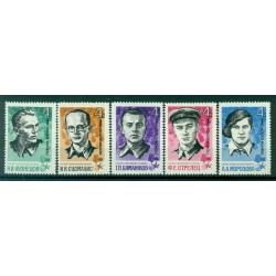 USSR 1966 - Y & T n. 3094/98 - Heroes of the Soviet Union