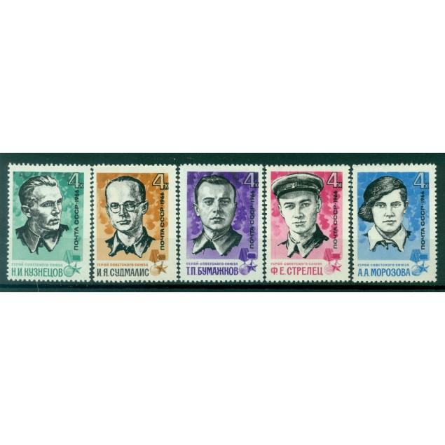 USSR 1966 - Y & T n. 3094/98 - Heroes of the Soviet Union