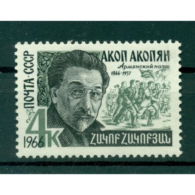 USSR 1966 - Y & T n. 3106 - Hakob Hakobian