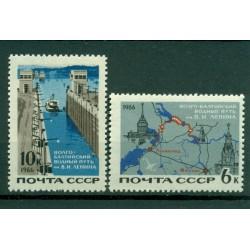 URSS 1966 - Y & T n. 3133/34 - Voie fluviale Volga-Baltique