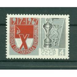 URSS 1967 - Y & T n. 3234 - 10° Spartakiadi scolari