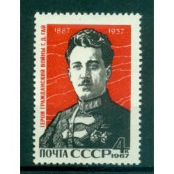 URSS 1967 - Y & T n. 3235 - G. Gai Bzhichkian