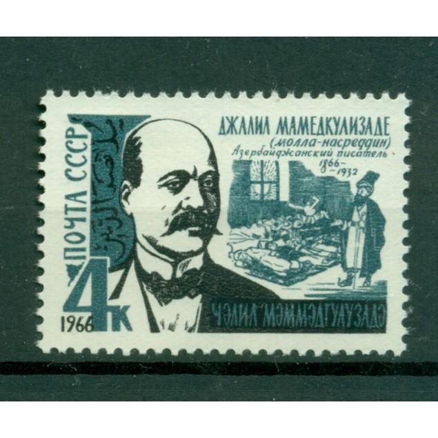 USSR 1967 - Y & T n. 3180 - Jalil Mammadguluzadeh