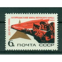USSR 1966 - Y & T n. 3159 - Spanish Civil War