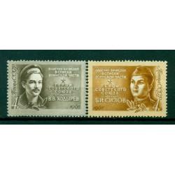 URSS 1967 - Y & T n. 3199/3200 - Héros de l'Union soviétique