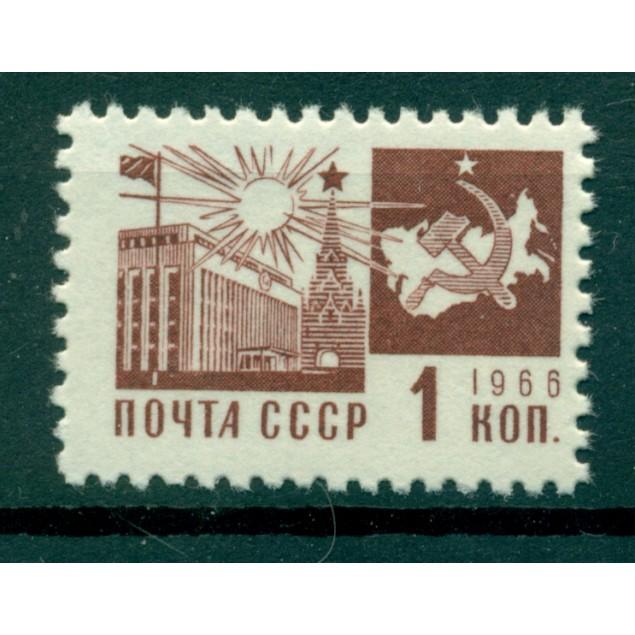 USSR 1968 - Y & T n. 3369  - Definitive