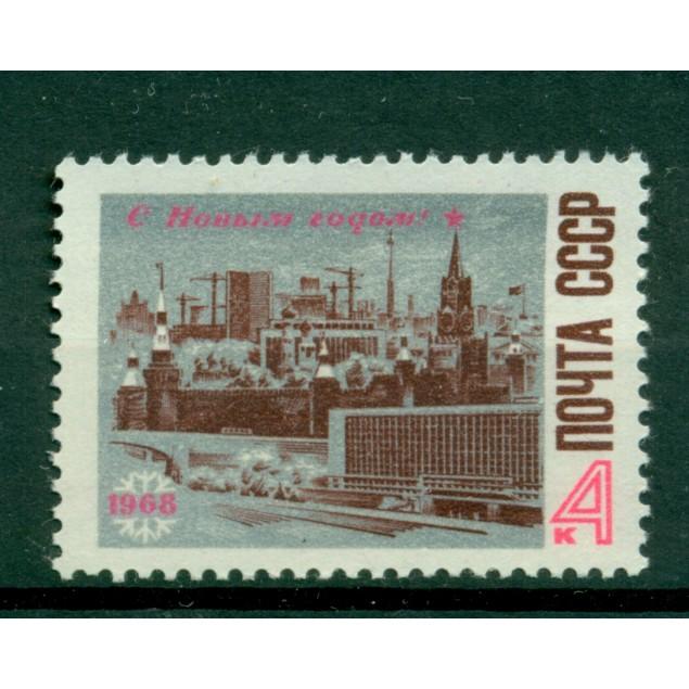 USSR 1967 - Y & T n. 3308 - New Year 1968