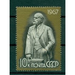 USSR 1967 - Y & T n. 3281 - Lenin