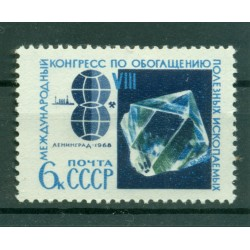 USSR 1968 - Y & T n. 3360  - Congress for mineral enrichment