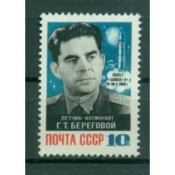 """URSS 1968 - Y & T n. 3441 - Vol de """"Soyouz 3"""""""
