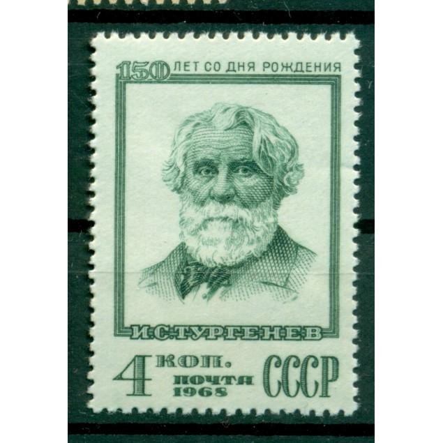 URSS 1968 - Y & T n. 3414 - Ivan Tourgueniev