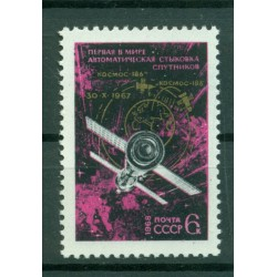 "USSR 1968 - Y & T n. 3348 - Space probes ""Cosmos 186"" and ""Cosmos 188"""
