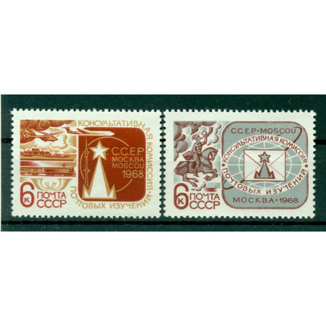 URSS 1968 - Y & T n. 3367/68 - Commissions Consultatives des Etudes Postales