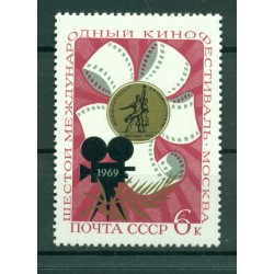 USSR 1969 - Y & T n. 3493 - International Film Festival